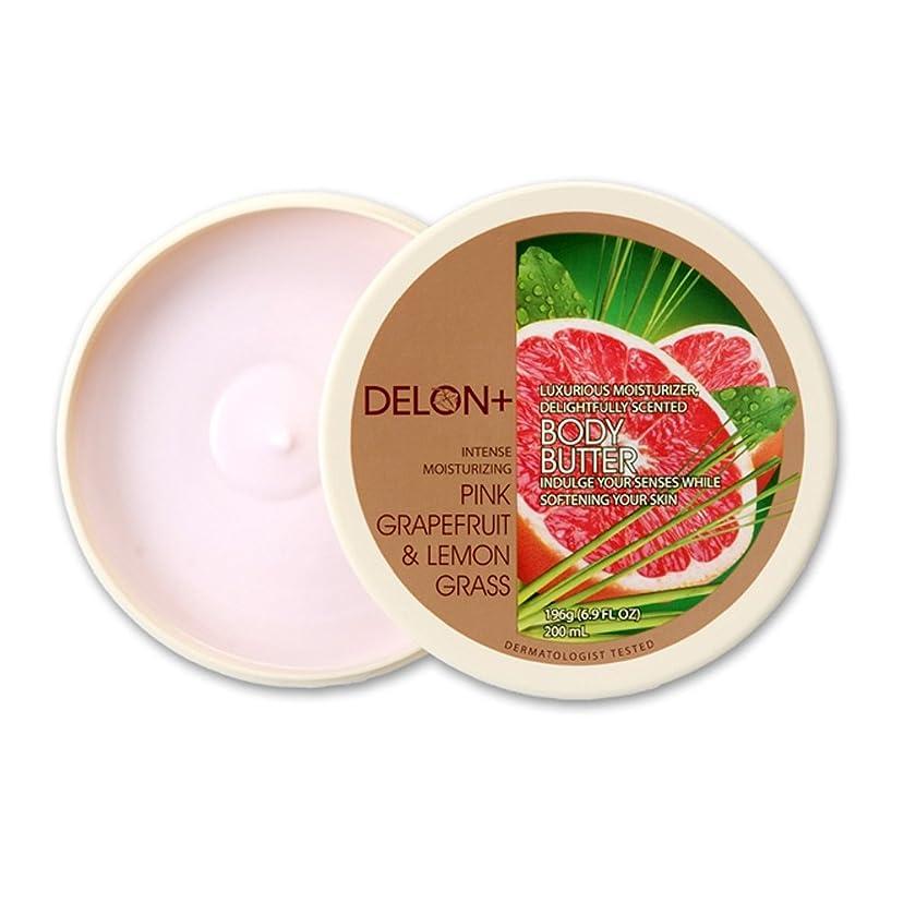 偽物効果的セッションDelon オリジナル?ボディバター デロンボディバター(ピンクGF&レモン)
