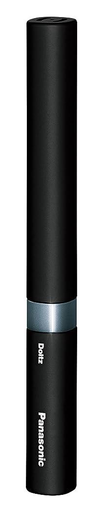 懐知事バッテリーパナソニック 電動歯ブラシ ポケットドルツ 極細毛タイプ 黒 EW-DS42-K