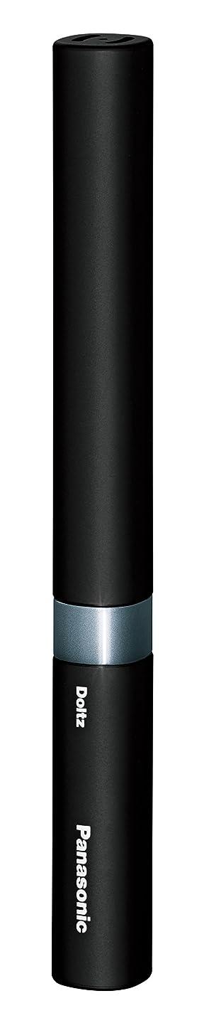 ブランクウミウシリークパナソニック 電動歯ブラシ ポケットドルツ 極細毛タイプ 黒 EW-DS42-K