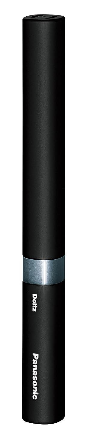 クレーン逃げる牽引パナソニック 電動歯ブラシ ポケットドルツ 極細毛タイプ 黒 EW-DS42-K