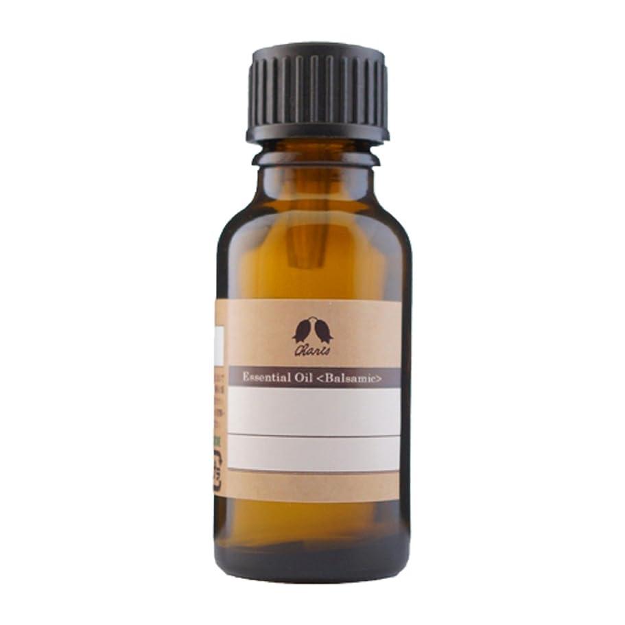 トピック体現するアソシエイトジュニバーベリー Organic 20ml