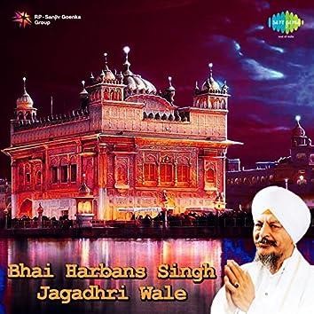Bhai Harbans Singh Jagadhri Wale