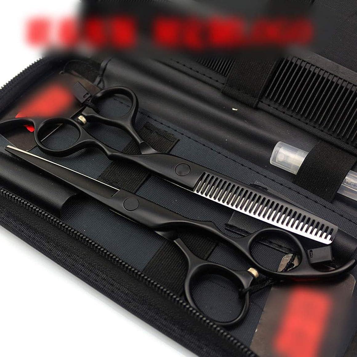 伝染性のクリーナー難しいパーソナライズ6インチブラック塗装ハンドハンドル理髪はさみフラットはさみ+歯はさみ モデリングツール (色 : 黒)