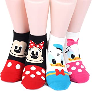 Disney Sneakers Women's Socks 4 pairs Made in Korea - Best