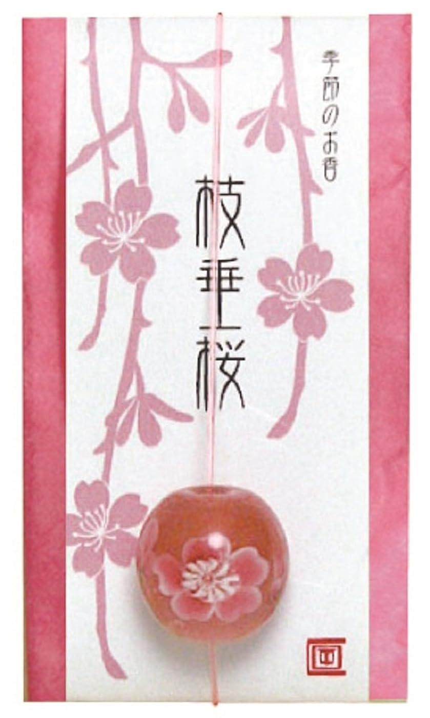 インフラ脚火薬季節のお香 枝垂桜