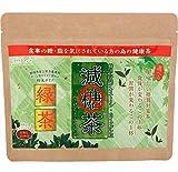 LOHAStyle (ロハスタイル) 減糖茶シリーズ 緑茶 150g 30杯分