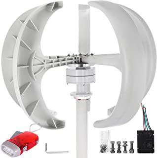 Happybuy Wind Turbine 300W 12V Wind Turbine Generator Kit 5 Blades Vertical Wind Power Turbine Generato White Lantern Style with Charge Controller for Power Supplementation