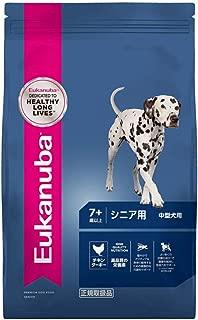 ミディアム シニア 中型犬用 7歳以上 13.5kg