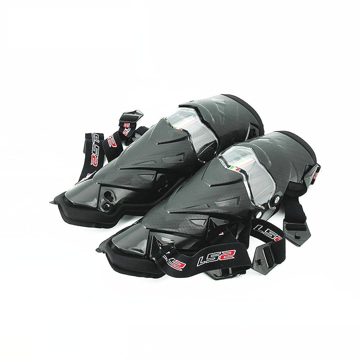 変形堂々たる会議オートバイのニーパッドアウトドアライディング粉砕防止の保護装置オートバイオフロードライディングの保護装置保護装甲乗馬スケートスキー 花火アウトドア必需品