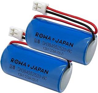 【2個セット】パナソニック対応 SH384552520 互換 電池 住宅火災警報器 専用 リチウム電池 ロワジャパン
