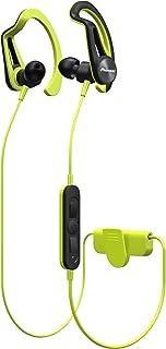Pioneer SE-E7BT(Y) - Auriculares Deportivos inalámbricos Resistentes al Sudor, Color Amarillo