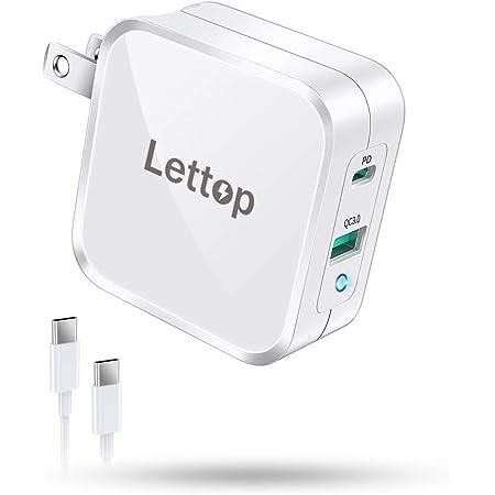 Lettop PD 充電器 65W Type C 急速充電器 USB-A + USB-C 【GaN (窒化ガリウム)採用/2ポート/PD対応/折りたたみ式/Type-Cケーブル付き】 USB充電器 iPhone/MacBook/ノートパソコン/Switchなど対応 (ホワイト)