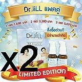 2018 Pack of 2, Dr.jill G5 Essence Serum Reducing Wrinkle Anti-aging Moisturizing Skin 30ml