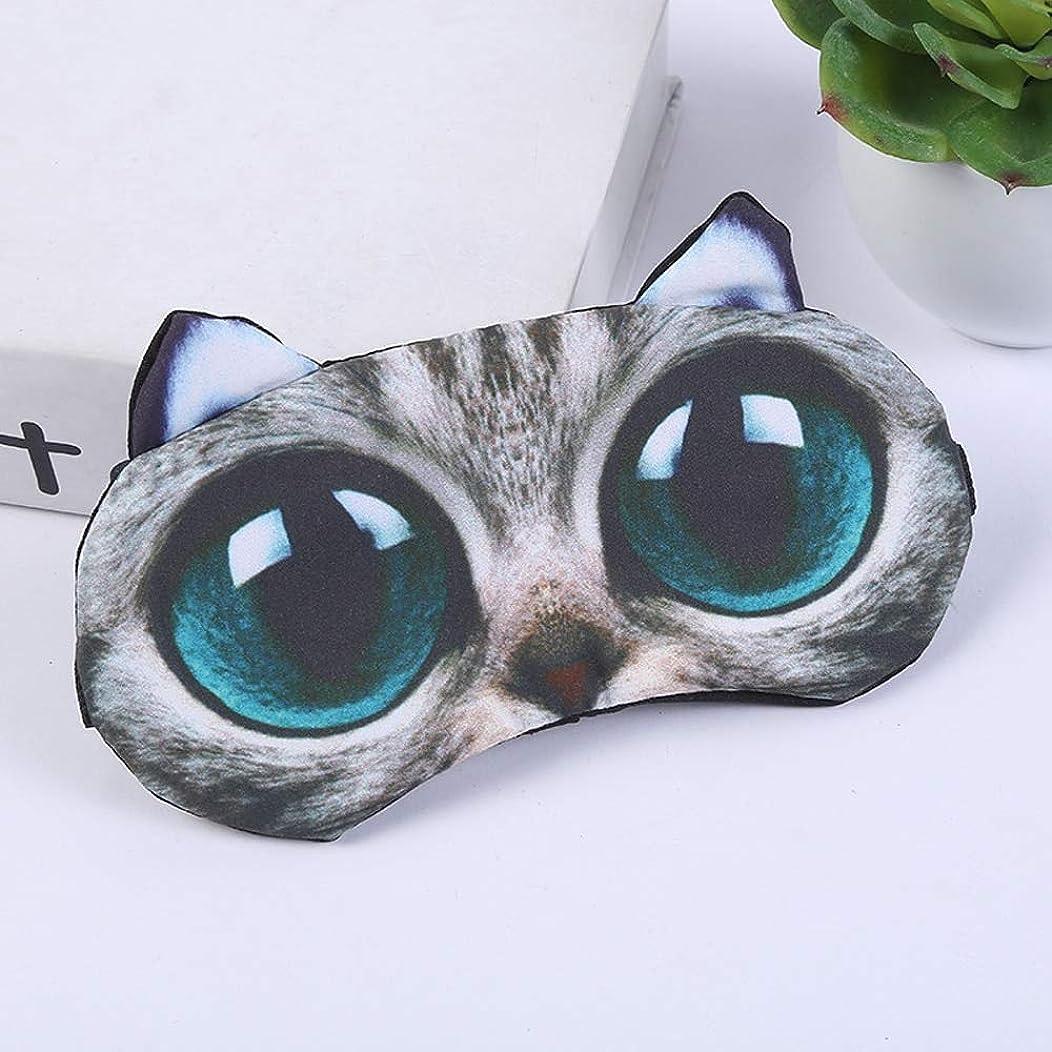 NOTE 3Dかわいい動物アイシェードアイカバーアイマスクスリーピングアイマスクエイドパッチレスト面白いアイシェード調節可能な睡眠いびきナイトマスク