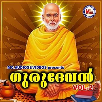 Gurudevan, Vol. 2
