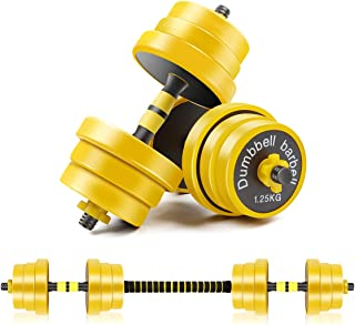 CDCASA Adjustable Dumbbells, 44/66 Lbs Weight Set, Dumbbell Barbell 2 in 1, Solid and Configurable with Rubbery Protective...