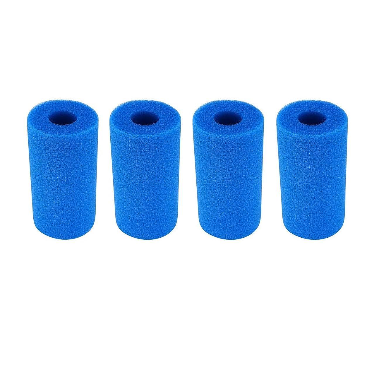 修正するドライ情報4個 フォームフィルターセット フォームアクアリウムフィルター プールフィルター フィルターを交換してください うまくいきます 置き換える交換が容易 プールアクセサリー (ブルー)