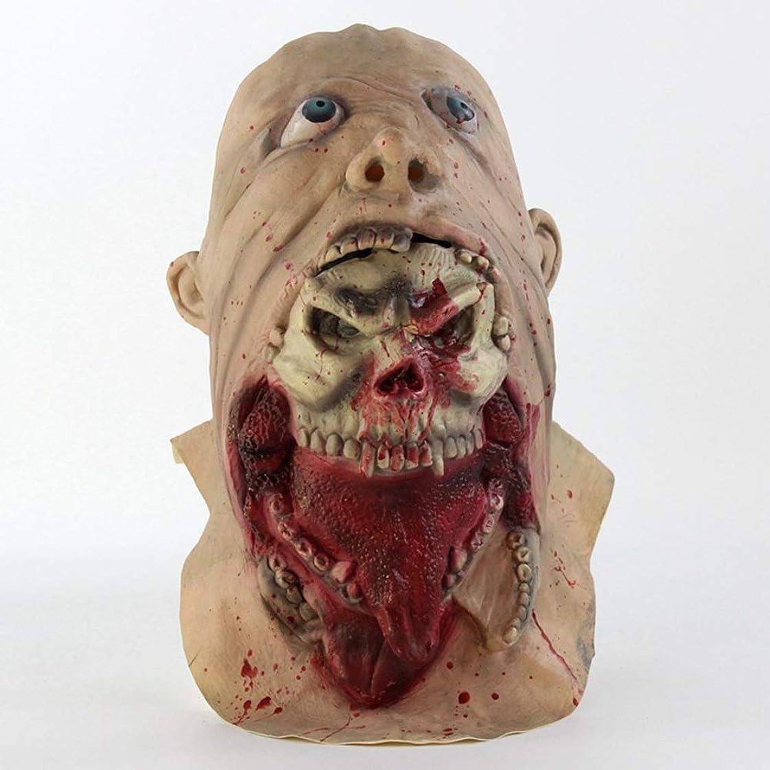 ペア聖人立派なハロウィーンホラーマスク、人の頭のマスクを食べる、創造的な面白いマスク、パーティーメイクラテックスマスク