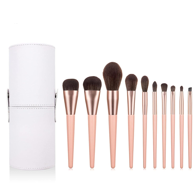 Ranking TOP2 KFGF 10 Makeup Brush Set Even Shadow Powder Choice Eye