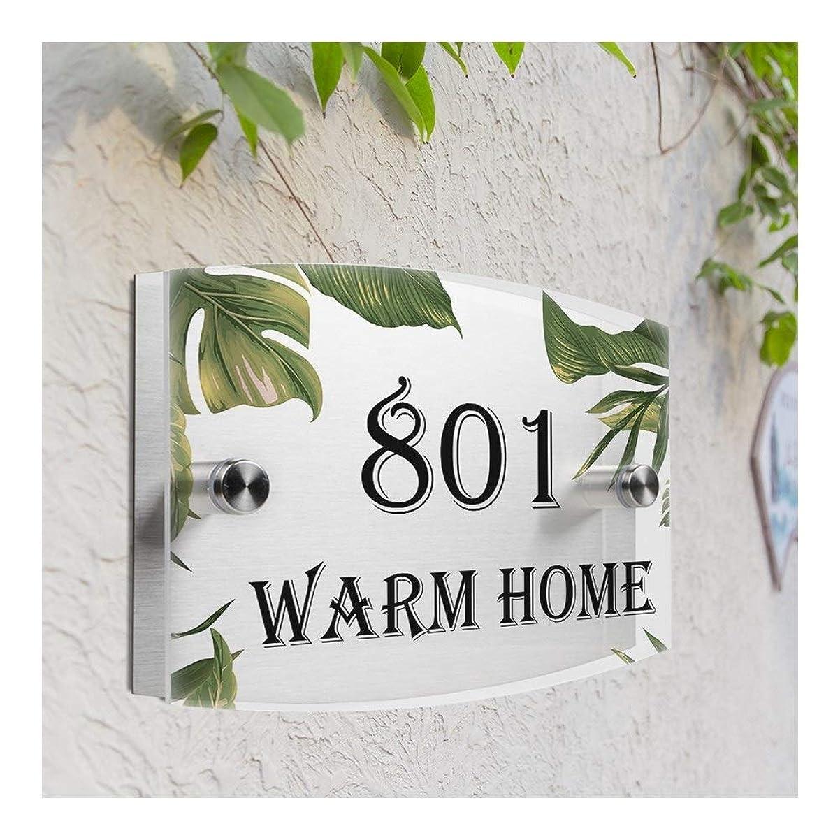 空白清めるシリングZ-Y 家屋番号 ドア番号プラーク パームの葉は、アクリルガラスつや消し通りに家現代の家屋番号プラークをパーソナライズ #z (Color : 1)