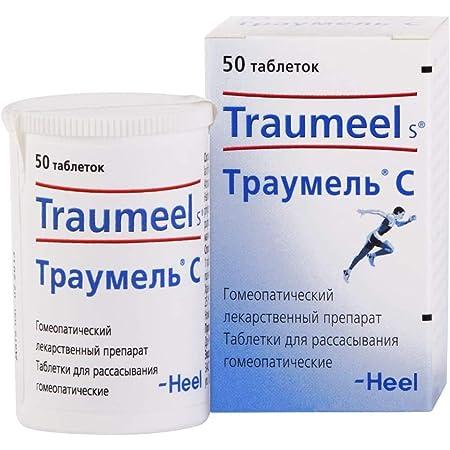 Fájdalomcsillapító szer akut krónikus prosztatagyulladás kezelésére