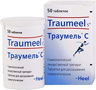 Traumeel S Homeopathic 50 Tablets (Pack of 3)