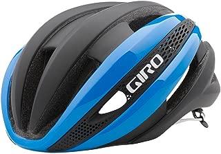 Giro Synthe Aero Road Helmet - 2017 SMALL BLUE/BLACK