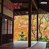 Japanese Garden 2020 Mindful Edition: Der japanische Garten
