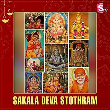 Sakala Deva Stothram