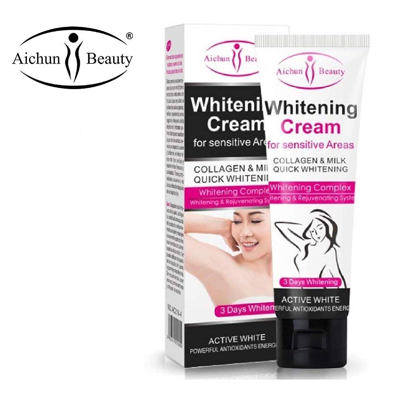 ノベルティ章トリッキーAICHUN 50gホワイトニングセーフナチュラル成分ボディクリームダーク脇の下/太ももの内側/肘/膝高速/脇の下の軽量化/プライベートパーツ (AICHUN 50g Whitening Safe Natural Ingredients Body Cream Get Rid of Dark Armpit/Inner thigh/Elbow/Knee Fast/Underarm Lightening/Private Part)