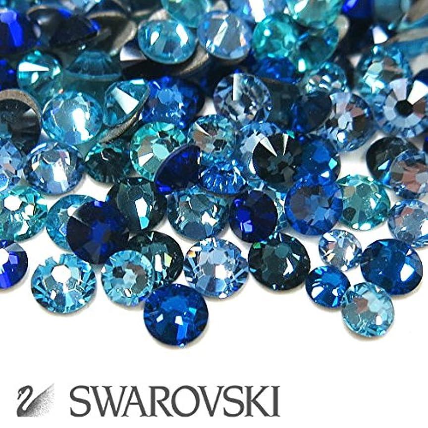 ランデブー価値のない縮れたスワロフスキー(Swarovski) クリスタライズ ラインストーン ネイルサイズMIX (100粒) ブルー
