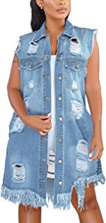sexycherry Women's Casual Camo Stretchy Coat Sexy V Neck Buttoned Washed Denim Vest Jacket with Pockets