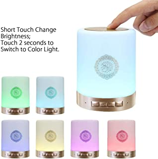 SQ112 Quran Smart Touch LED Lamp Bluetooth Speaker with Remote ,Rechargeable Full Recitations of Famous Imams and Quran Translation in Many Languages Including English, Arabic, Urdu