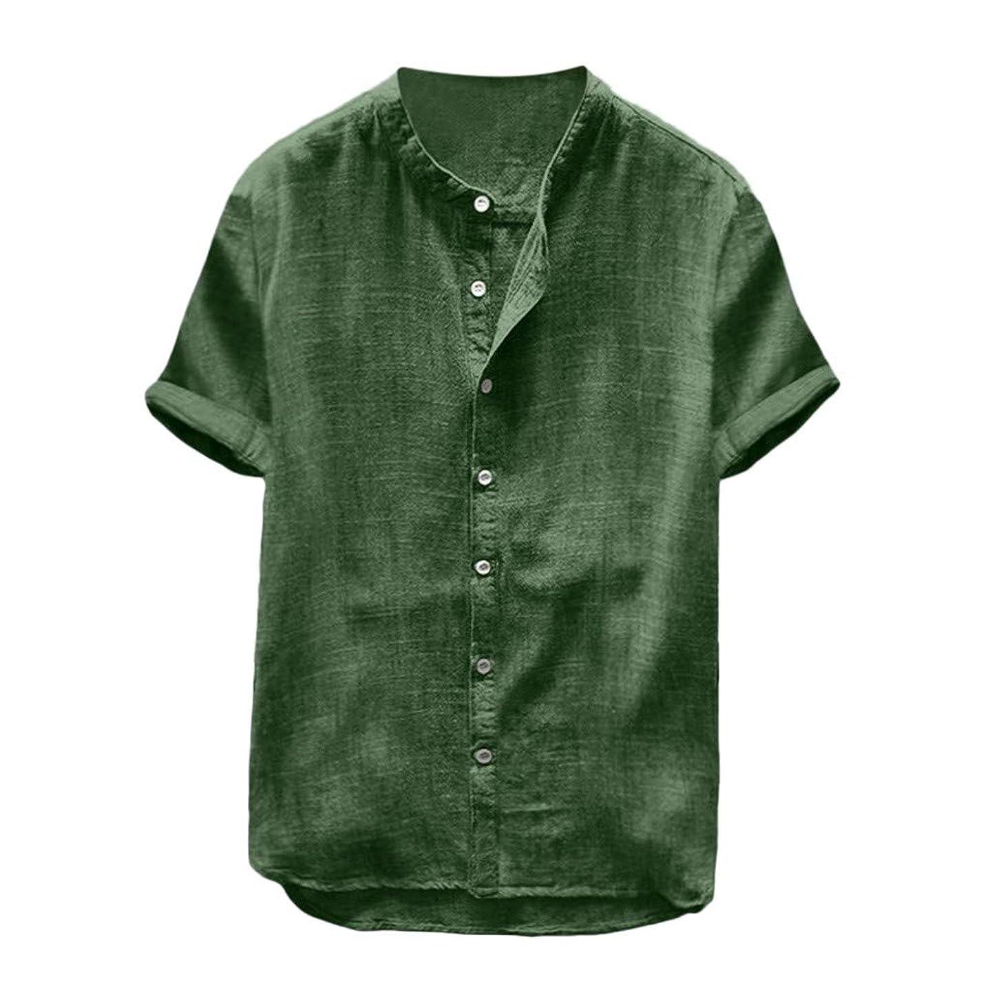 iZZZHH Men's Solid Color Cotton Linen Short Sleeve Retro Loose T Shirts Tops Blouse