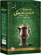 Goodricke Samovar Green Tea (500 GM)