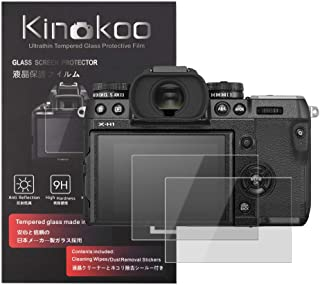 kinokoo 液晶保護フィルム 富士 Fujifilm デジタルカメラ FUJIFILM X-H1 専用 硬度9H 高透過率 耐指紋 気泡無し 強化ガラス 厚さ0.3mm 2枚セット 標識クロス付き(X-H1専用)