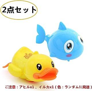 2点セットお風呂 おもちゃ ゼンマイ シャワー 水遊び アヒル イルカ 動物 おもちゃ 大人気 おもちゃ 子供 赤ちゃん by Kungfu Mall