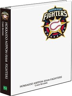 プロ野球カードバインダー 北海道日本ハムファイターズ