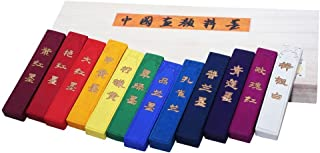 Easyou Hukaiwen Ink Block 12 Colors Pigment Ink Stick Set for Chinese Japanese Traditional Pigment Color Calligraphy and Painting Drawing Small