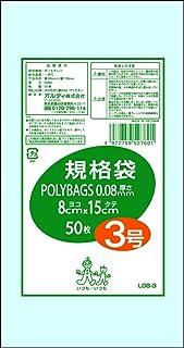 ポリバッグ規格袋3号 0.08mm 透明 50P×80