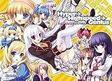 Hyper→Highspeed→Genius 初回限定版