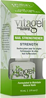 NEW Gelish Gel LED Nail Polish Vitagel Brush Strengthener and Recovery 2 Pack