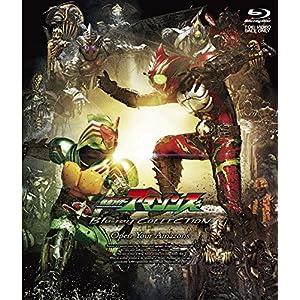 """仮面ライダーアマゾンズ Blu-ray COLLECTION"""""""
