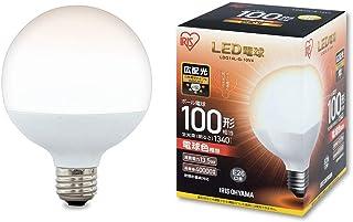 アイリスオーヤマ LEDボール球 口金直径26mm 100W形相当 電球色 広配光タイプ 密閉器具対応 LDG14L-G-10V4