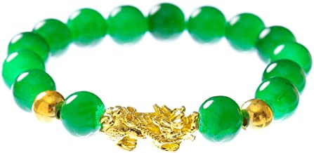 Prime Fengshui Porsperity Feng Shui Bead Bracelet with Gold Plated Pi Xiu/Pi Yao Attract Wealth and Good Luck