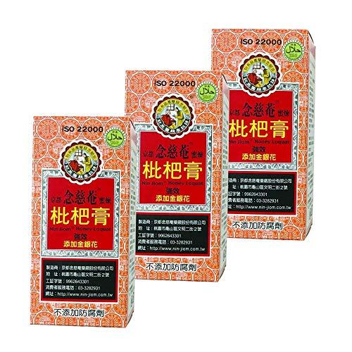 【京都念慈菴】びわシロップ(15g×5スティック入り)蜜煉枇杷膏【台湾】 (3箱)