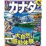 るるぶカナダ(2019年版) (るるぶ情報版(海外))