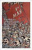 History of the Russian Revolution (Penguin Modern Classics) - Leon Trotsky