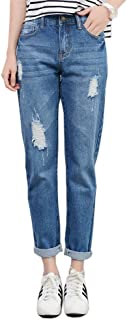 Womens Skinny Distressed Pants Juniors Slim Boyfriend Jeans Women