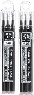 パイロット フリクションインキボールペン替芯 3本セット 0.5mm 黒 LFBKRF30EF3B 2個組み